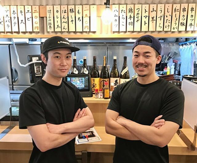 串カツ田中 田無店の画像・写真