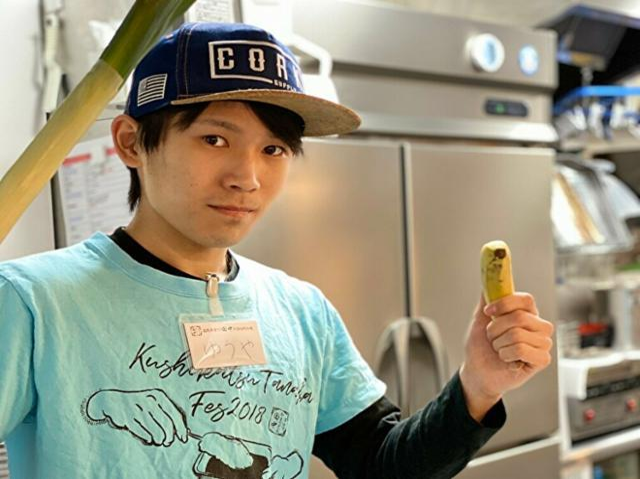 串カツ田中 岐阜横丁店の画像・写真