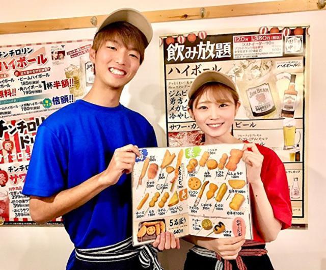串カツ田中 鴻池新田店の画像・写真