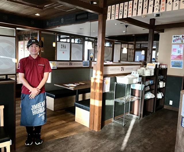 串カツ田中 熊谷石原店の画像・写真