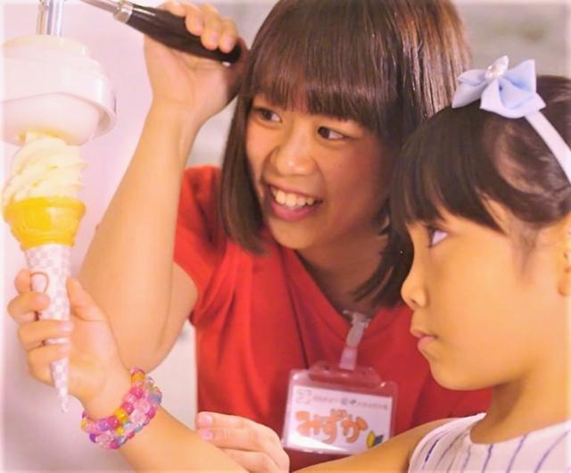 串カツ田中 KITTE博多店の画像・写真